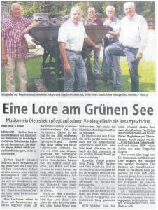 Lore - OP